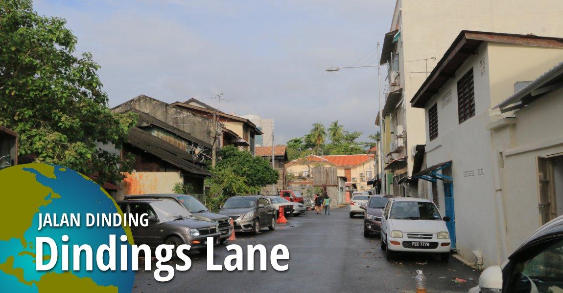 Dindings Lane, Penang