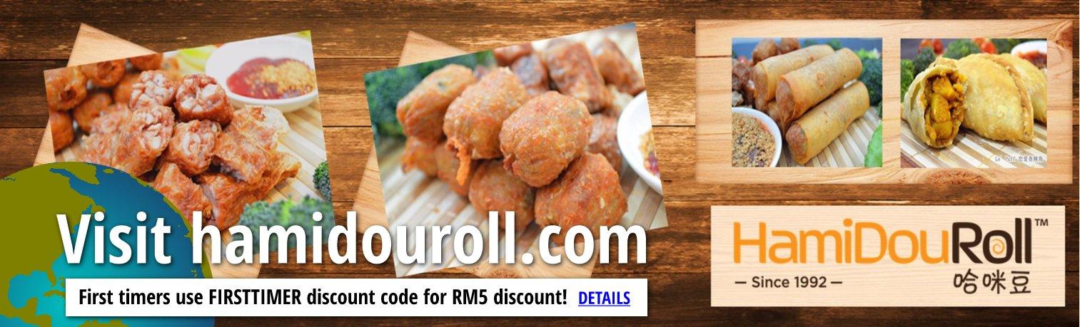 Hamidouroll Online Store