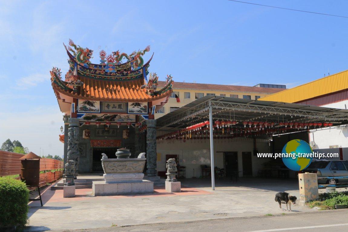 Hong San Si Temple, Bagan Ajam