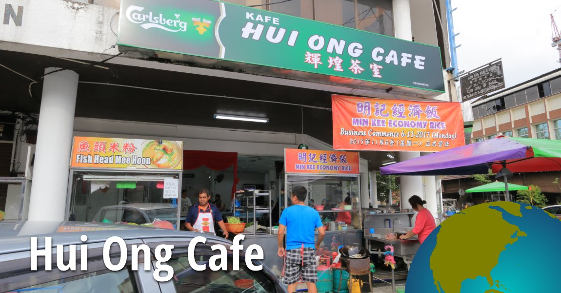 Hui Ong Cafe, Transfer Road