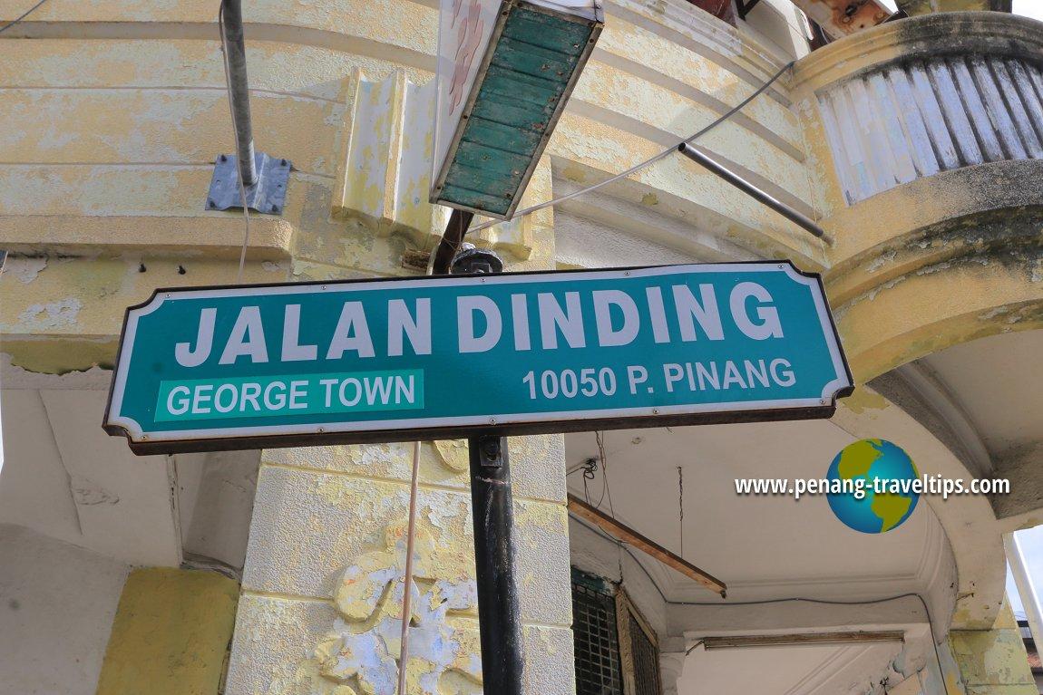 Jalan Dinding road sign
