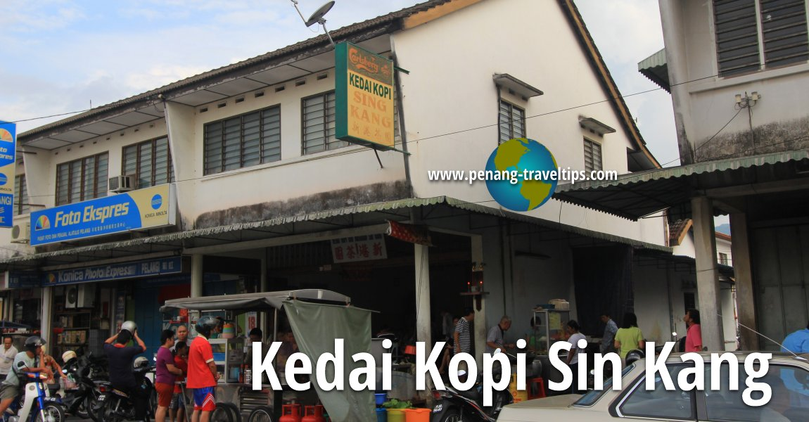 Kedai Kopi Sin Kang
