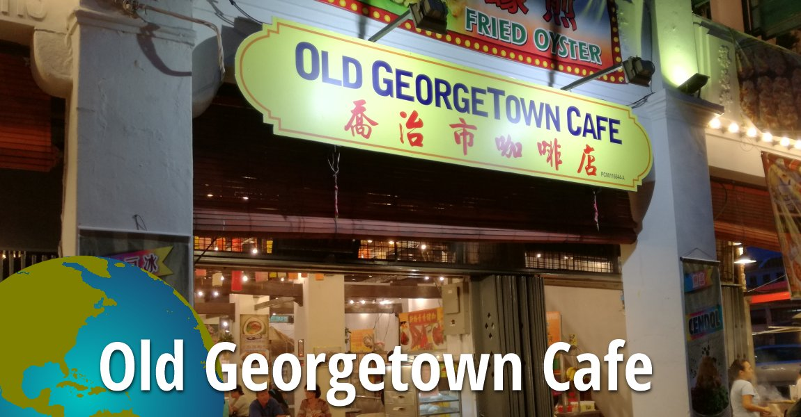 Old Georgetown Cafe