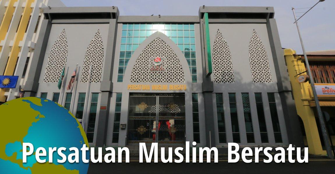 Persatuan Muslim Bersatu, Transfer Road