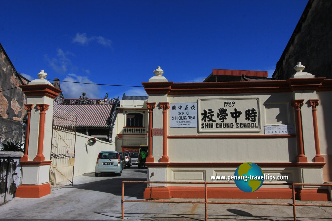 Shih Chung School, Love Lane