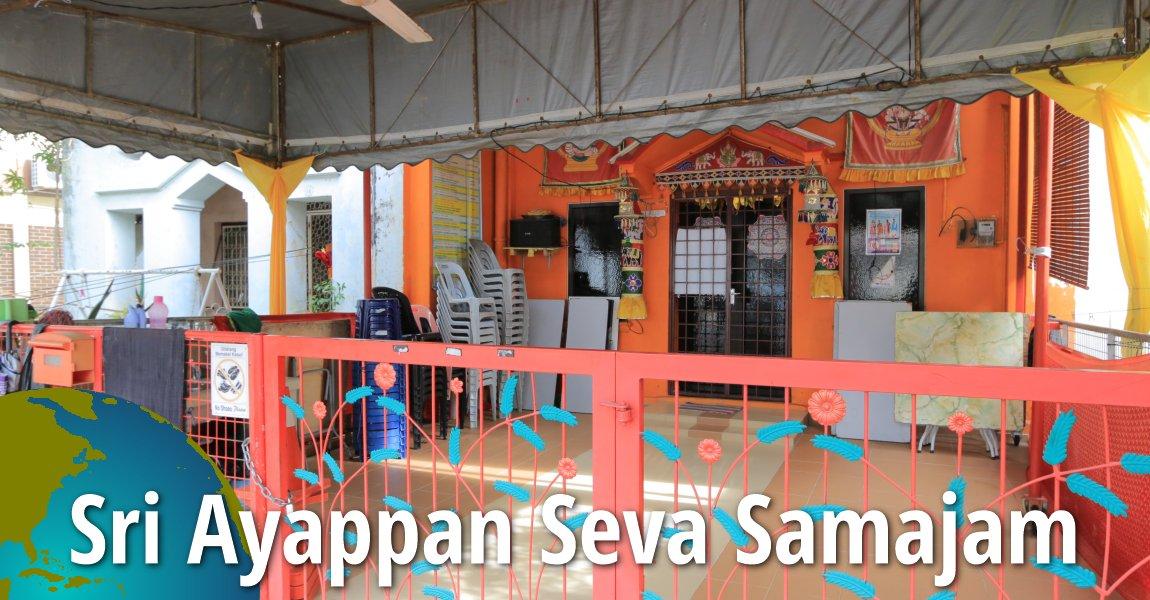 Sri Ayappan Seva Samajam