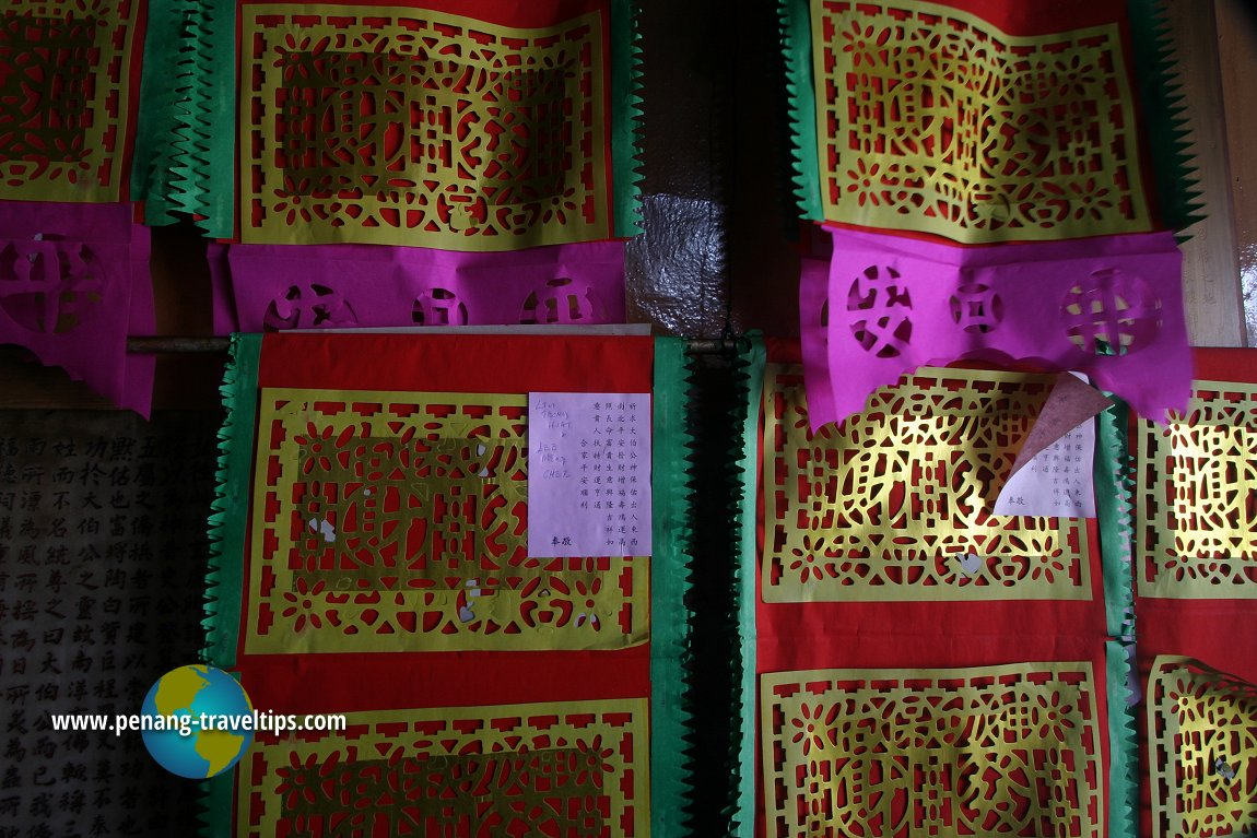 Tanjung Tokong Tua Pek Kong Temple Penang Vicria High Quality Korean Bag Style Pompom Biru Prayers