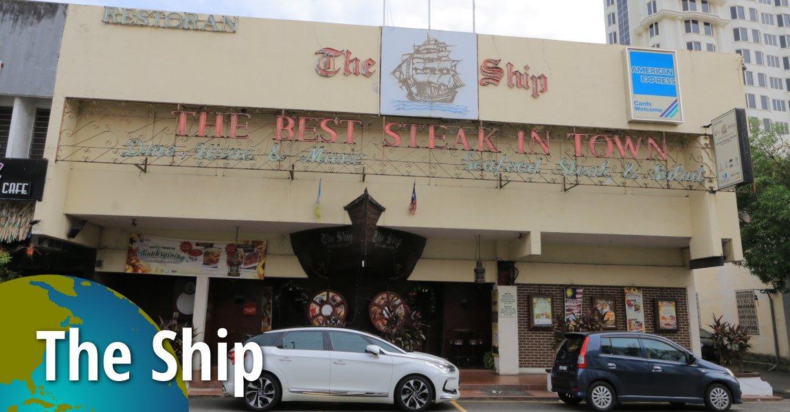 The Ship, Sri Bahari Road