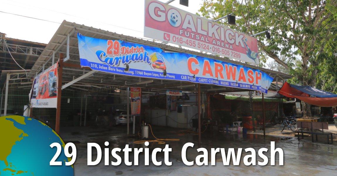 29 District Carwash