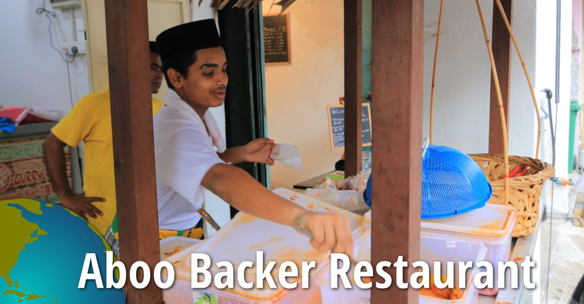 Aboo Backer Restaurant