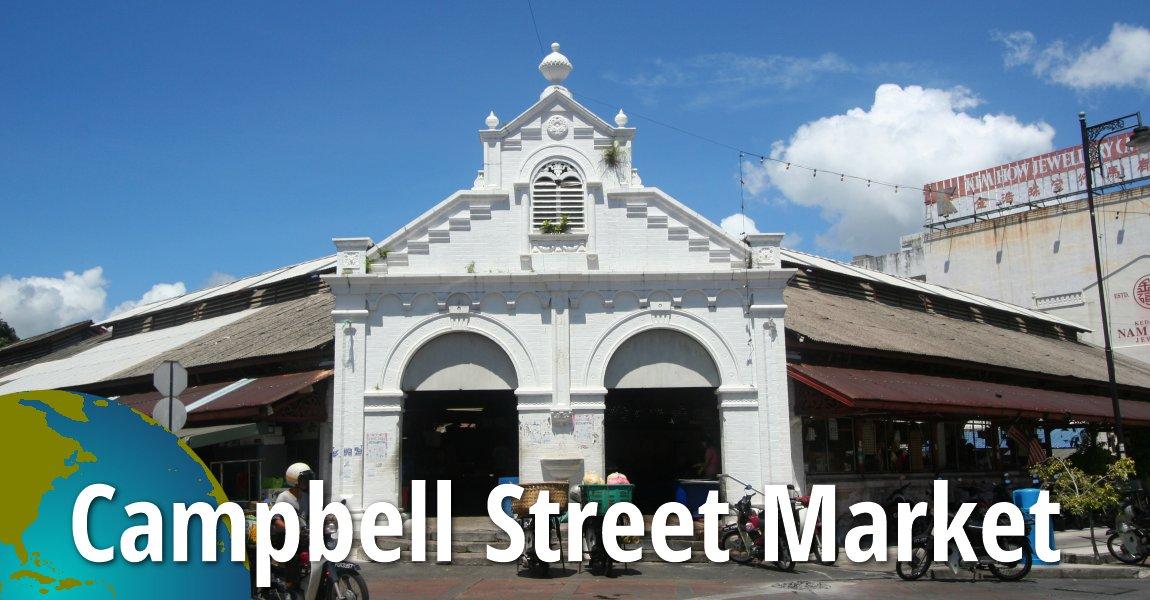 Campbell Street Market