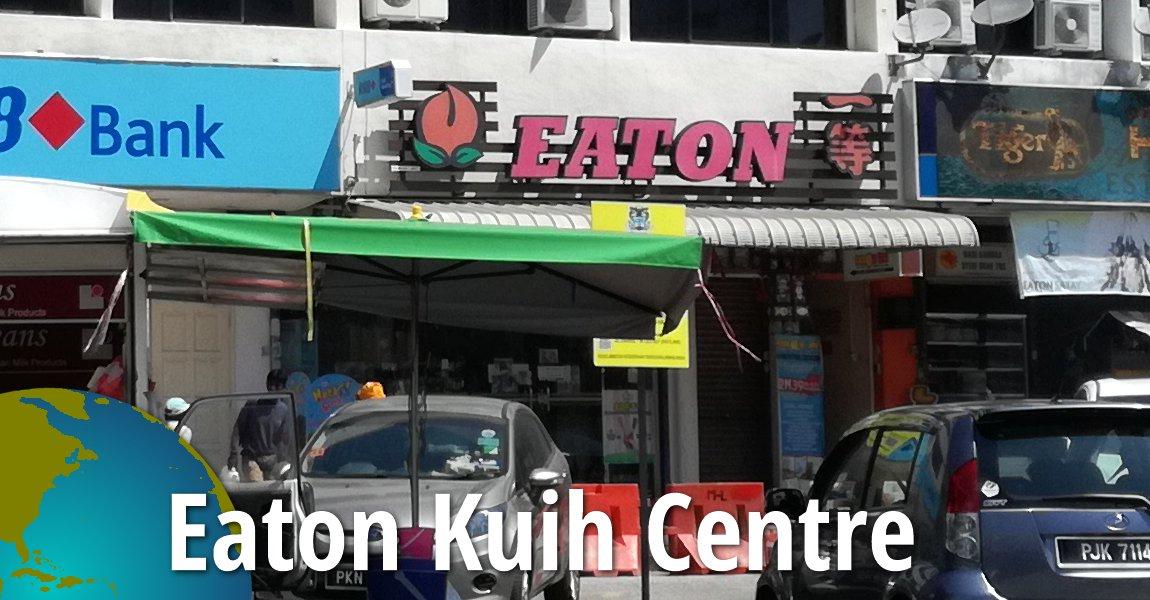 Eaton Kuih Centre
