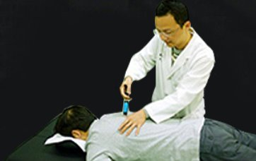 Happy Life Chinese Physician & Acupuncture TCM Orthopedic Medical Centre