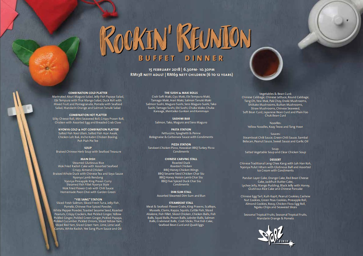 Rockin' Reunion Buffet Dinner Menu