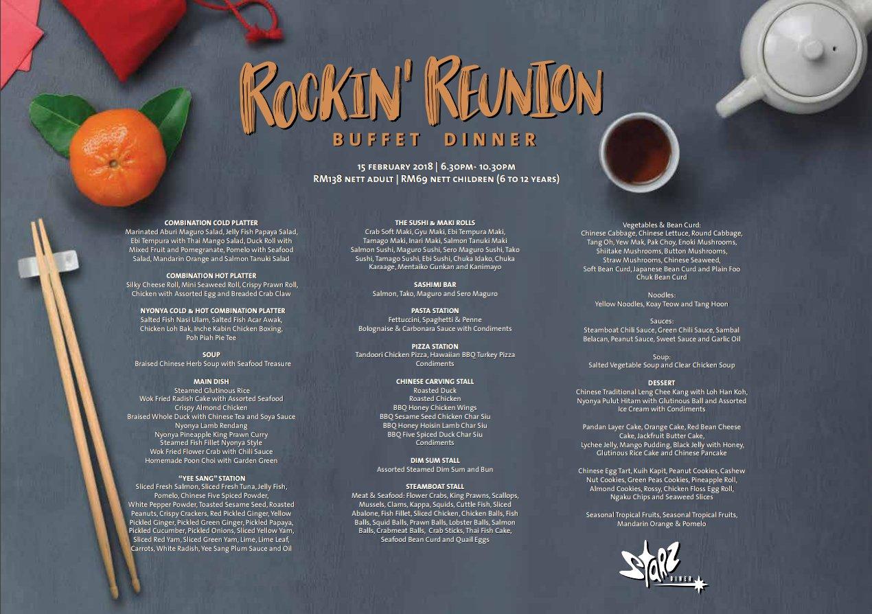 Rockin' Reunion Buffet Dinner Menu