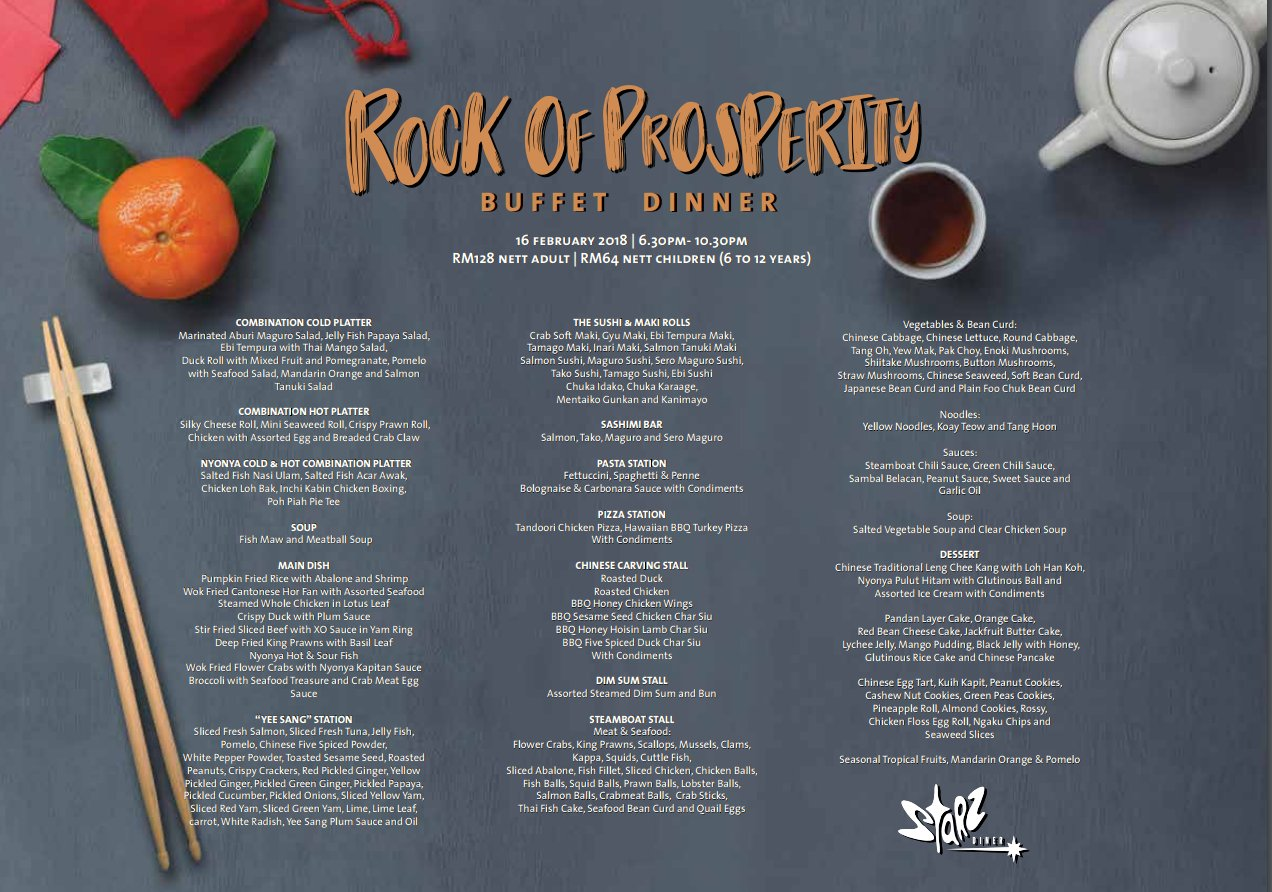 Rock of Prosperity Buffet Dinner Menu