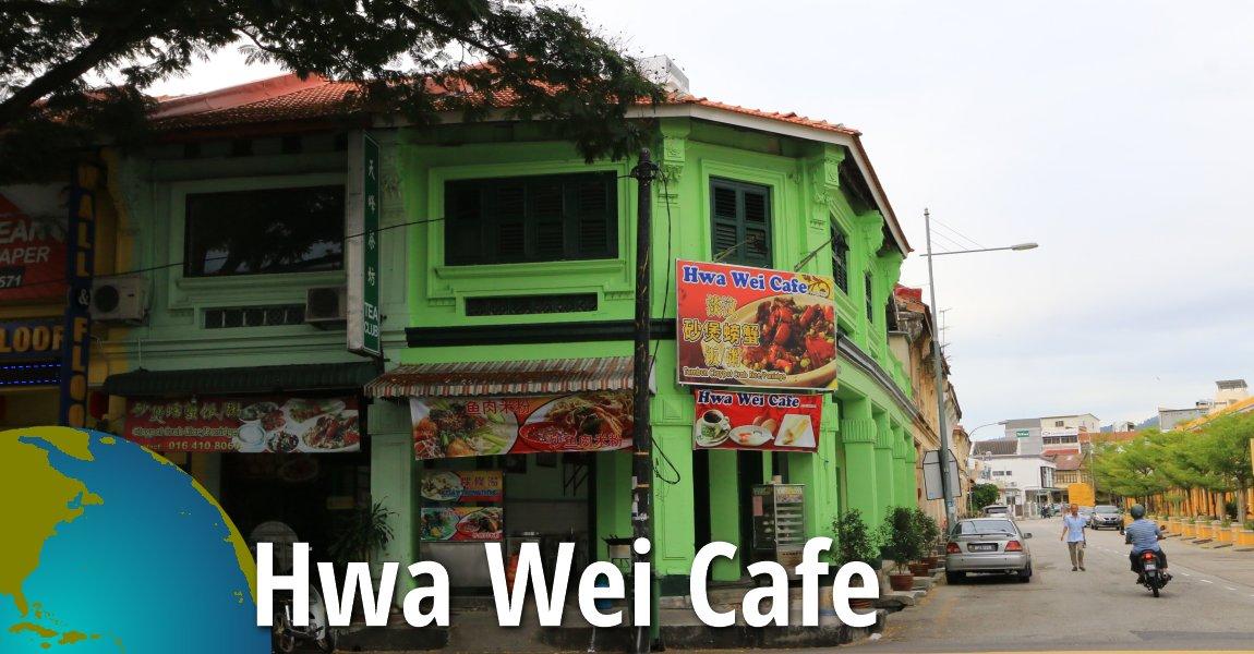 Hwa Wei Cafe