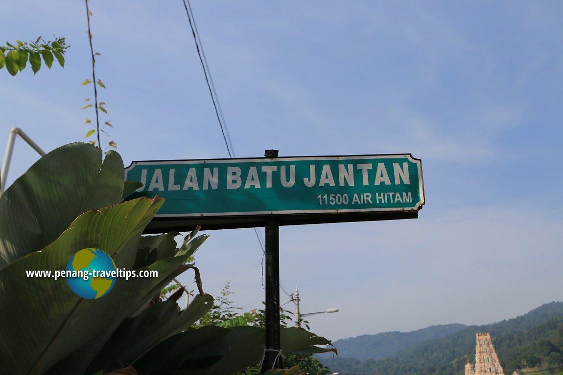 Jalan Batu Jantan roadsign