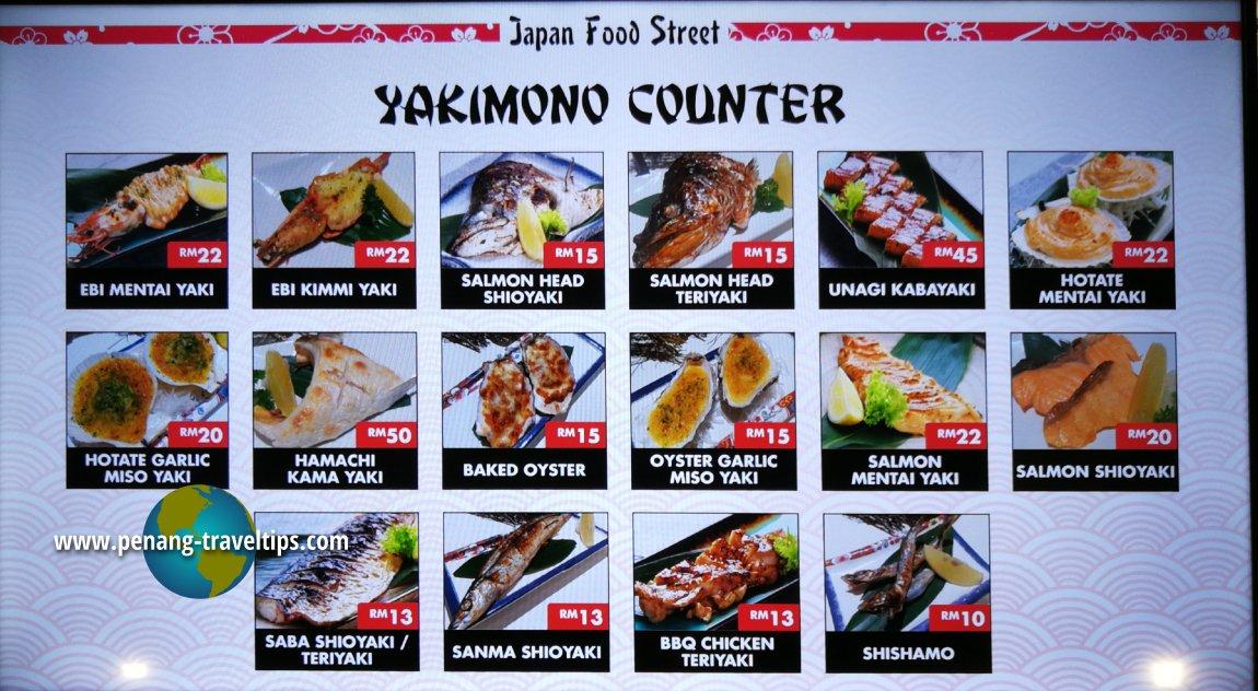 Japan Food Street menu