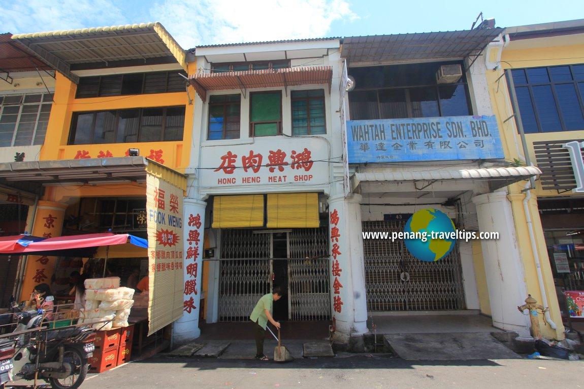 Shophouses along Kuala Kangsar Road, Penang