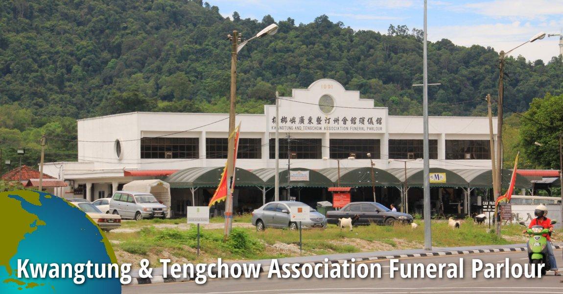 Kwangtung & Tengchow Association Funeral Parlour