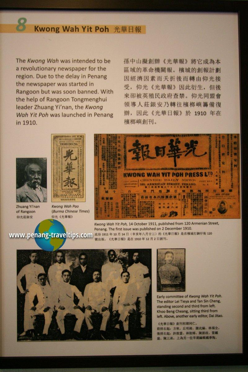 History of Kwong Wah Yit Poh