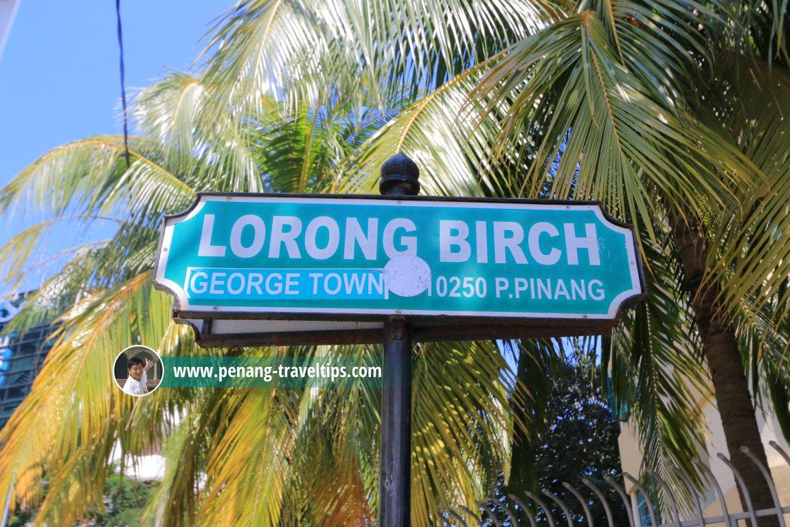 Lorong Birch roadsign