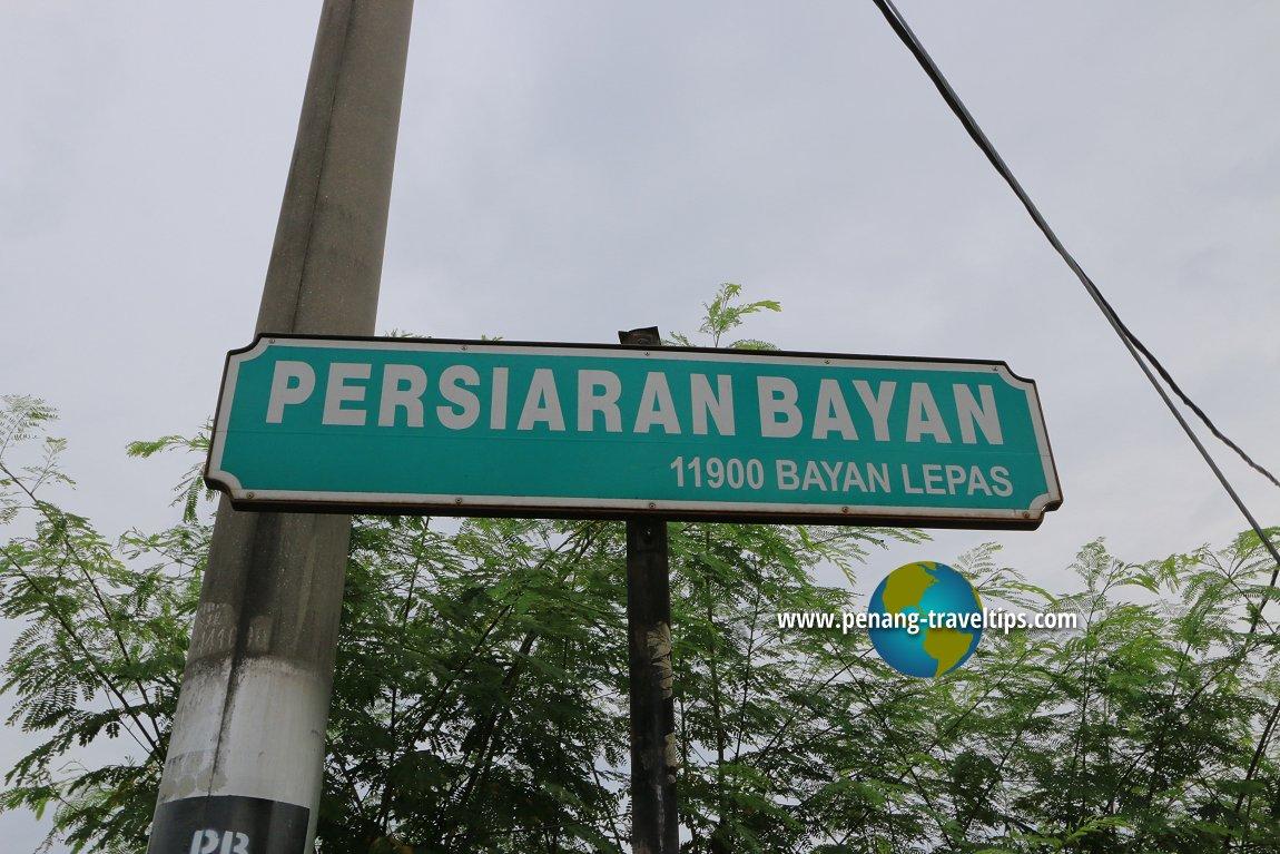 Persiaran Bayan roadsign