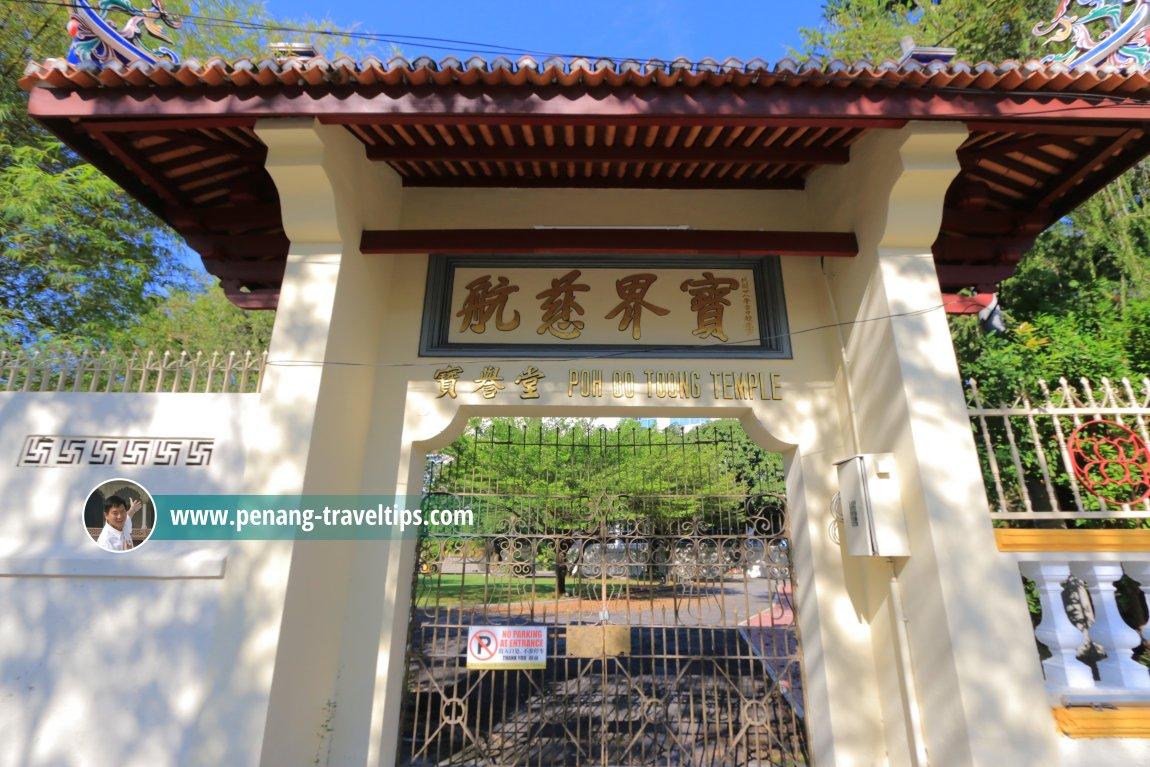 Poh Oo Toong Temple, Burmah Road, Penang