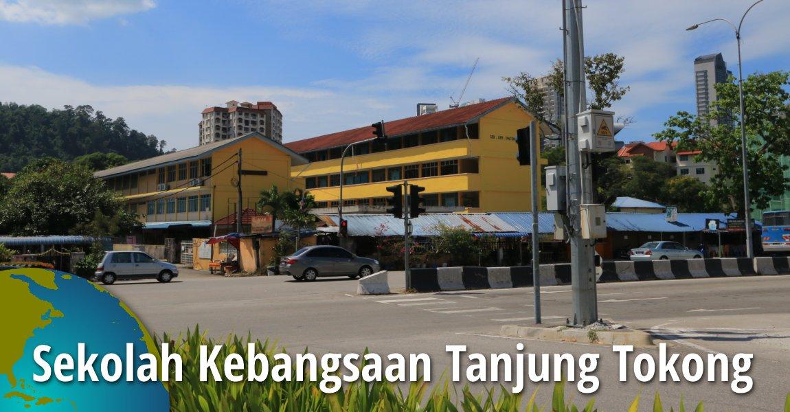 Sekolah Kebangsaan Tanjung Tokong