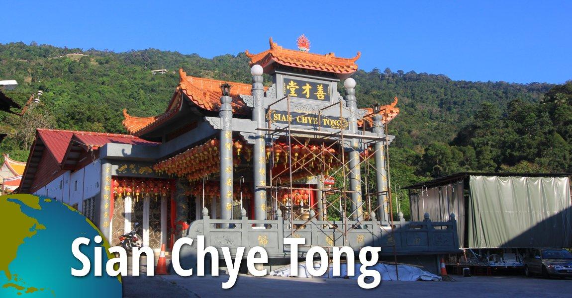 Sian Chye Tong Temple, Hye Keat Estate