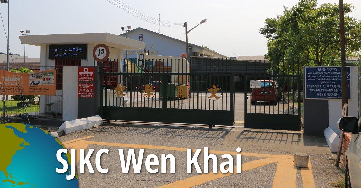 Sekolah Jenis Kebangsaan (Cina) Wen Khai, Batu Maung