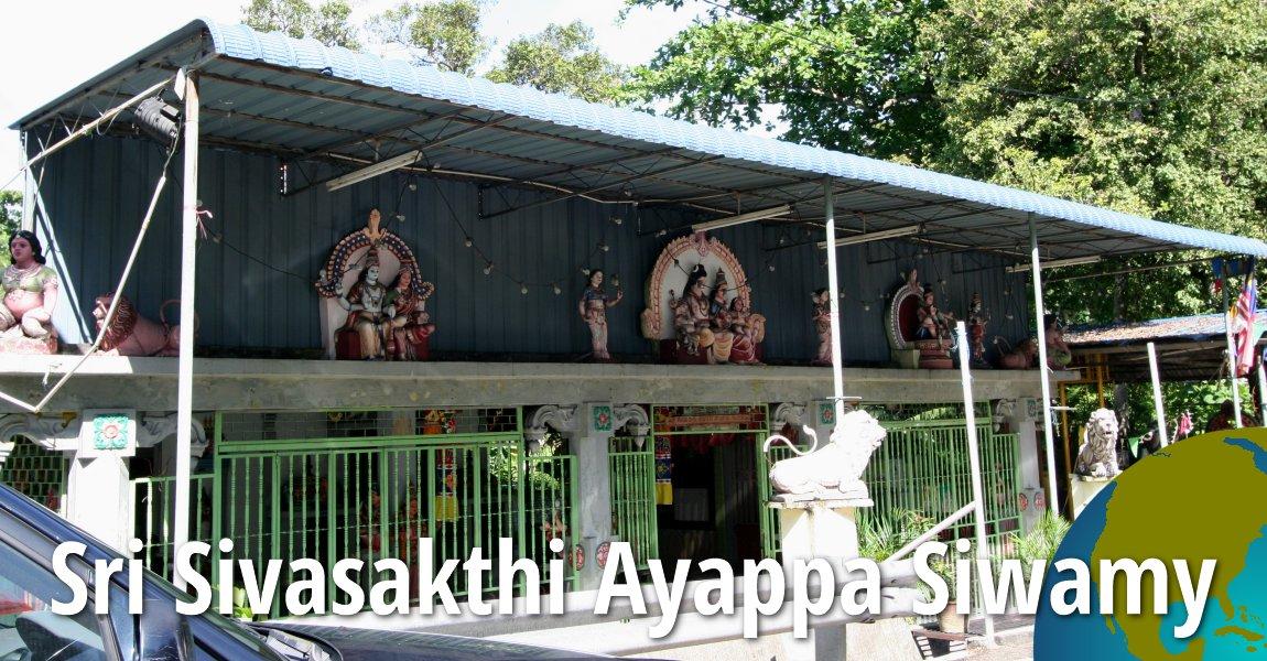 Sri Sivasakthi Ayappa Siwamy Temple, Mount Erskine, Penang