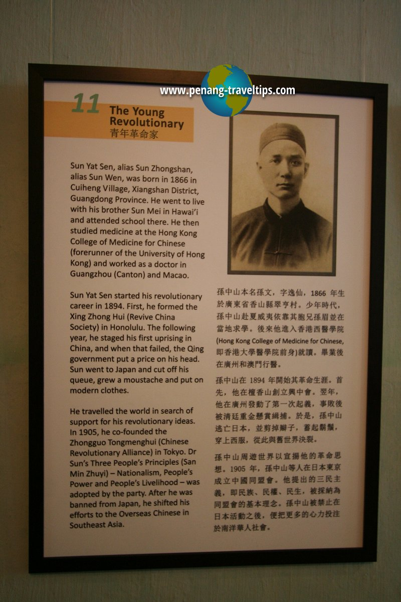 Interpretive plaque on Sun Yat Sen