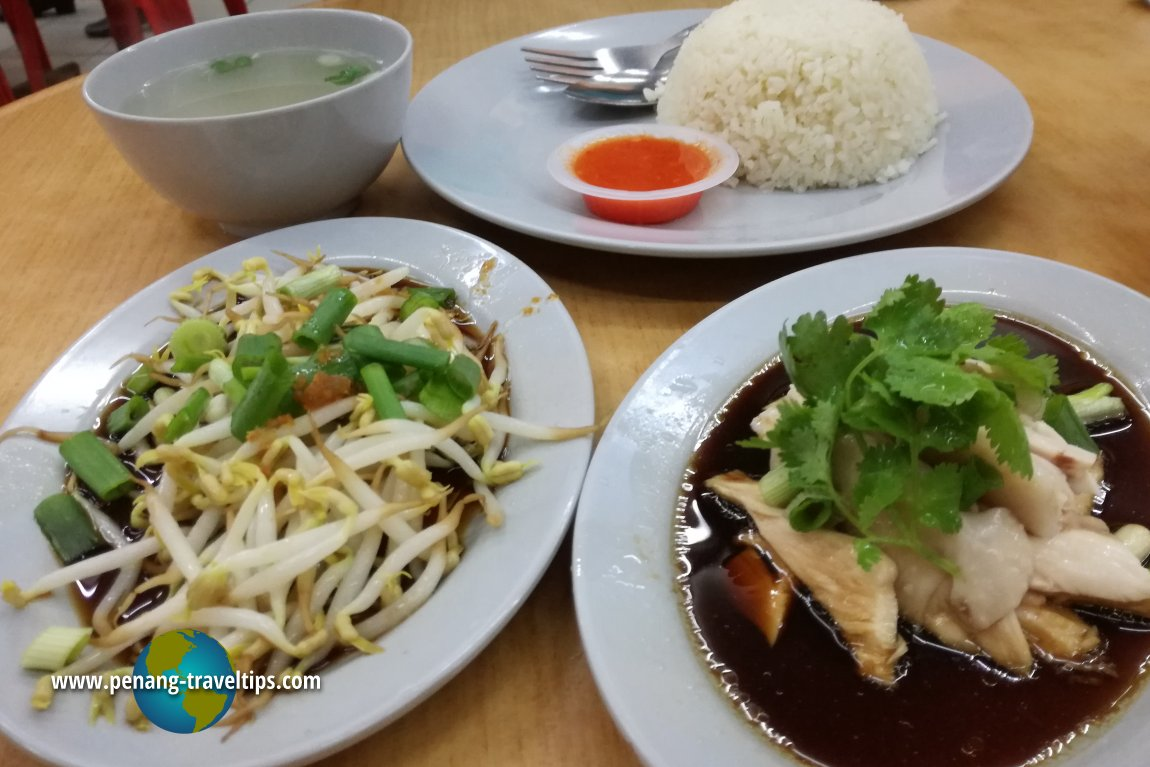 Beansprout Chicken Rice, Super Tanker