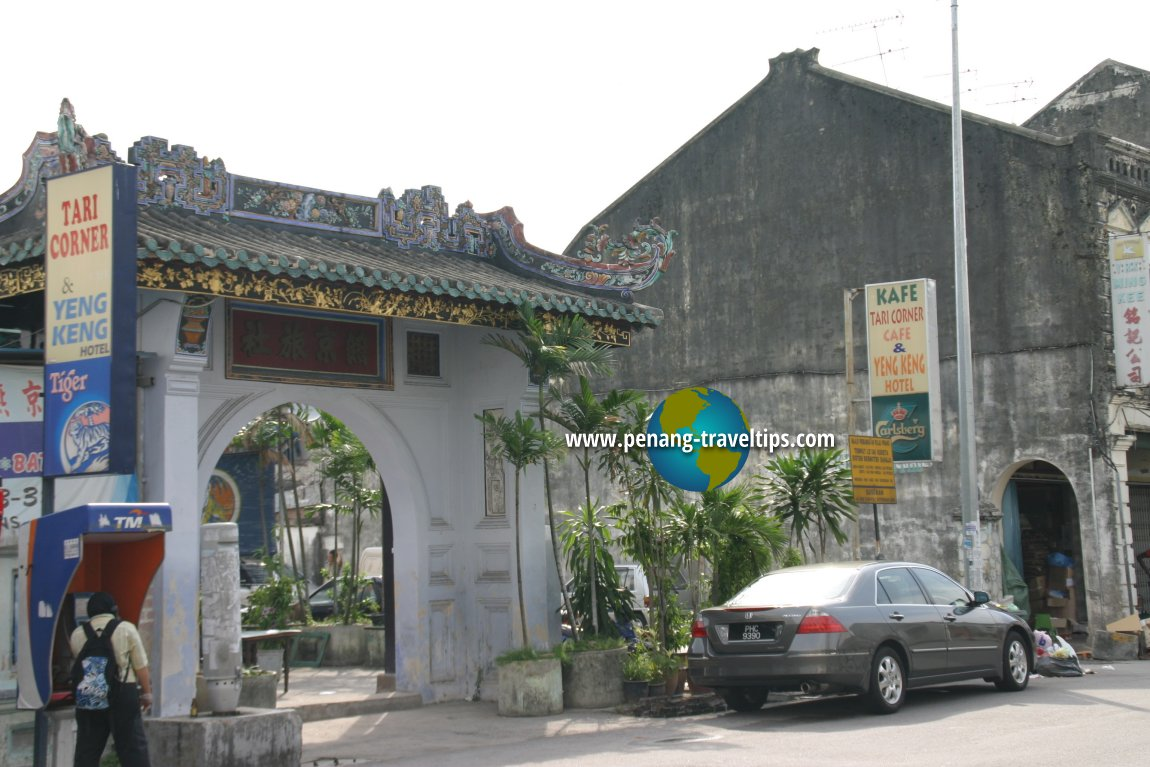 Yeng Keng Hotel arch before restoration