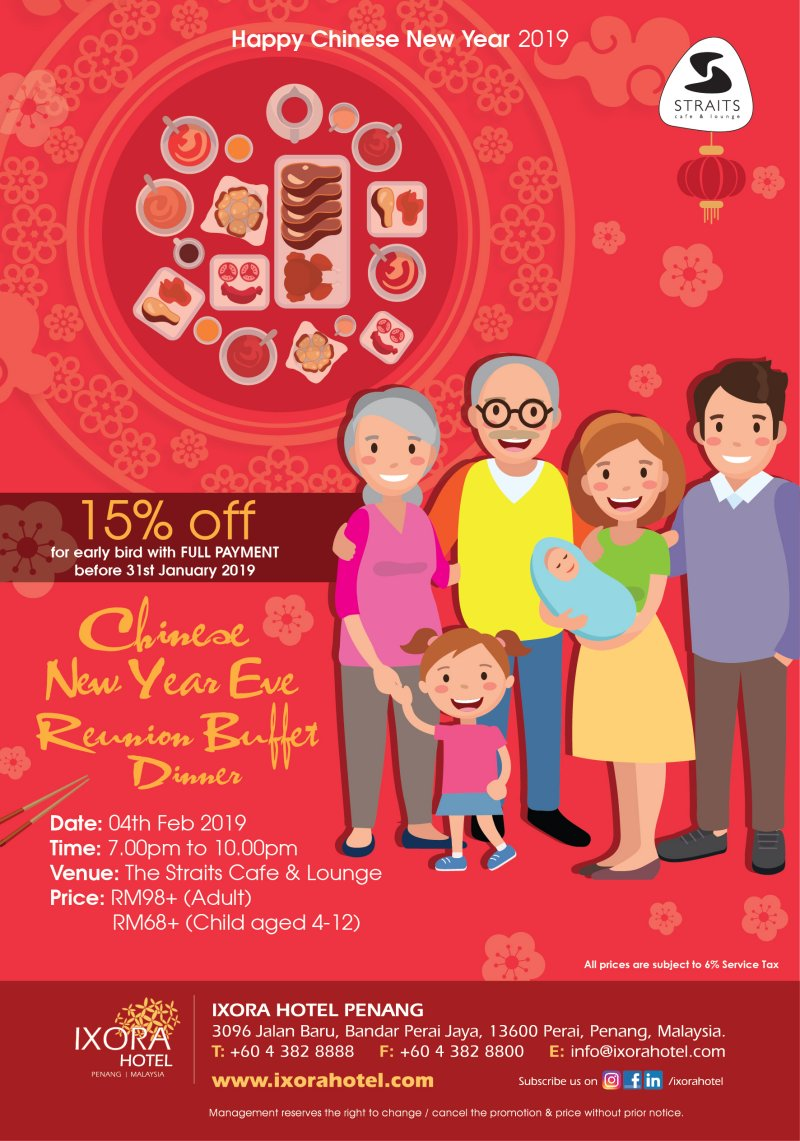 Ixora Hotel Chinese New Year Buffet Preview