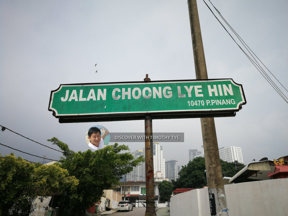 Jalan Choong Lye Hin roadsign