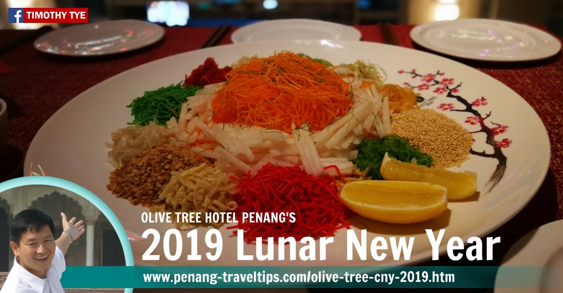 Olive Tree Hotel 2019 Lunar New Year Promotion