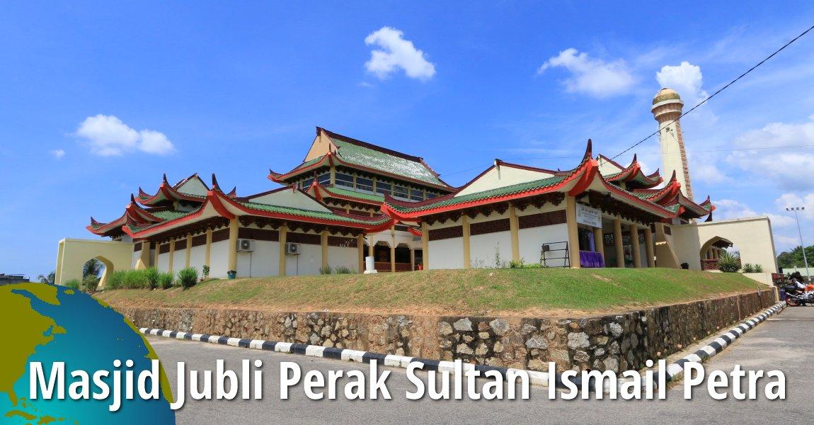 Sultan Ismail Petra Silver Jubli Mosque Rantau Panjang Kelantan