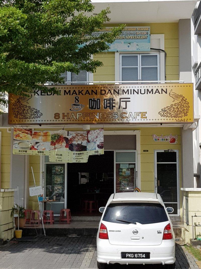 8 Happiness Café