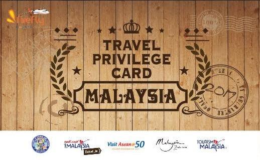 Travel Privilege Card