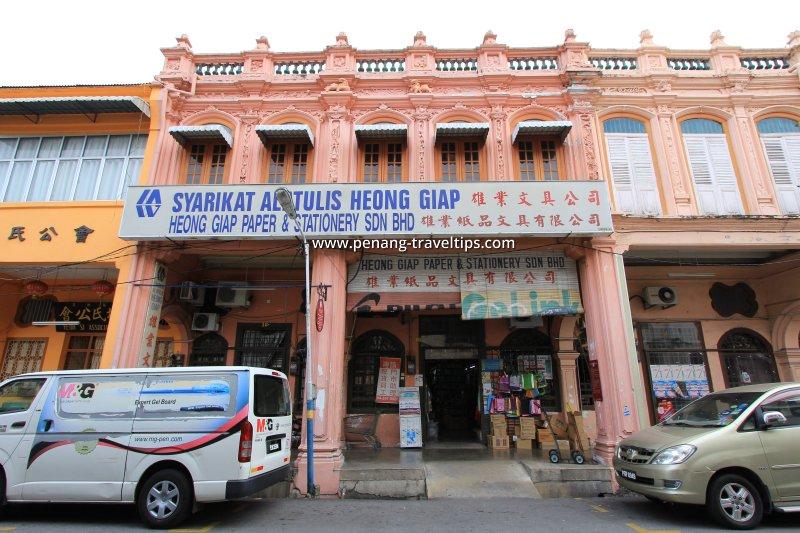 16 & 18 Malay Street, George Town