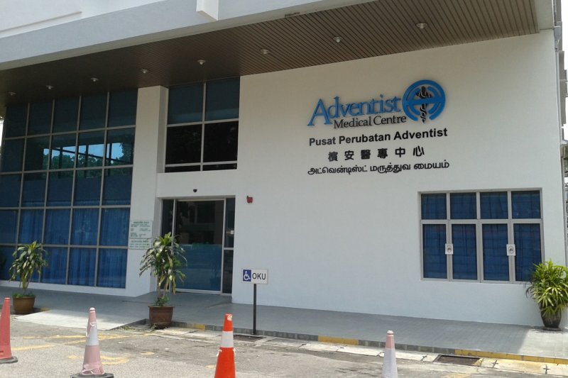 Adventist Medical Centre