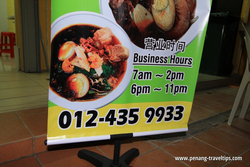 Ah Soon Kor operating hours