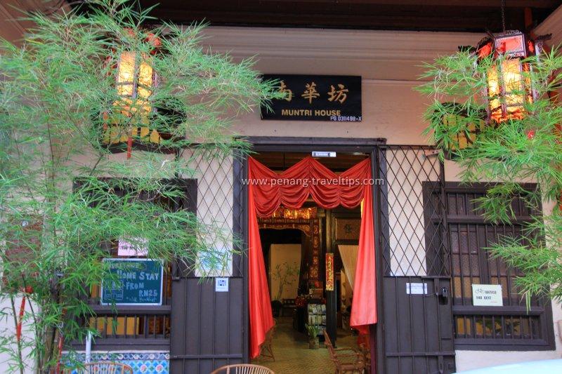 Aik Chee Reading Club