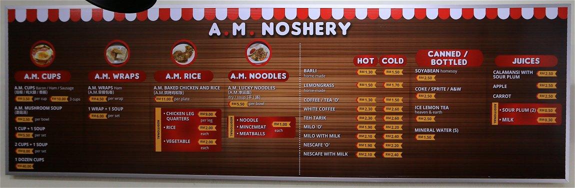A.M. Noshery