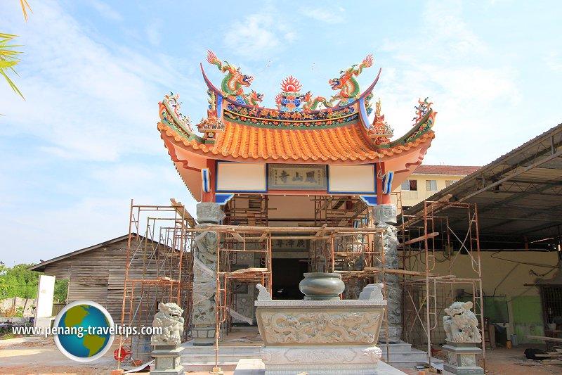 Bagan Ajam Hong San Si Temple taking shape