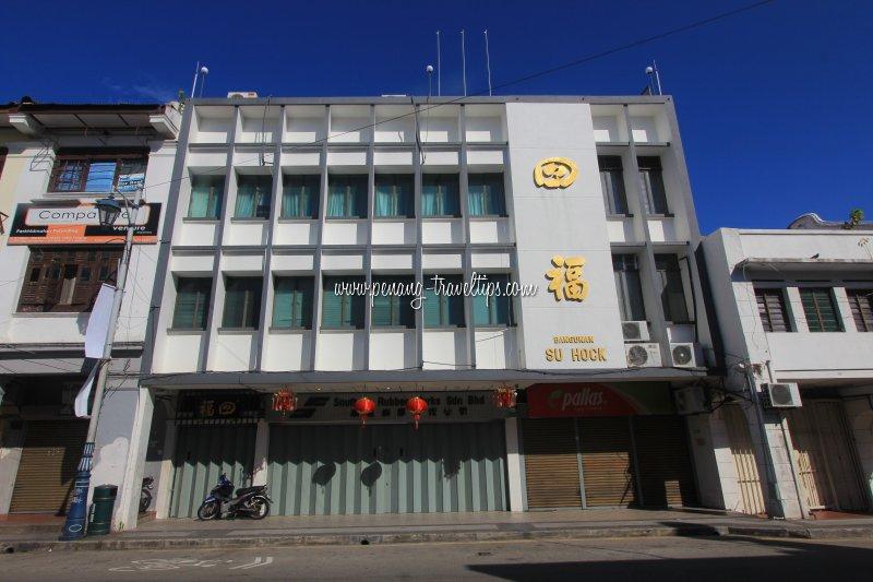 Bangunan Su Hock, Beach Street, Penang