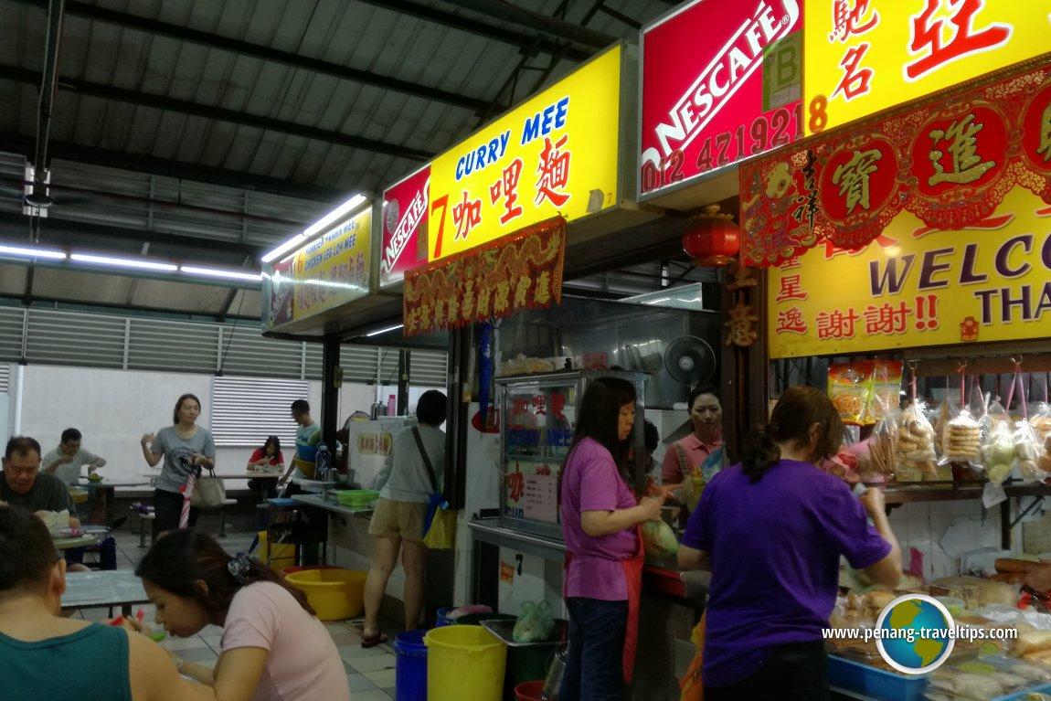 Bayan Baru Market Curry Mee